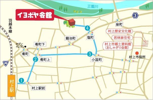 村上駅からの地図